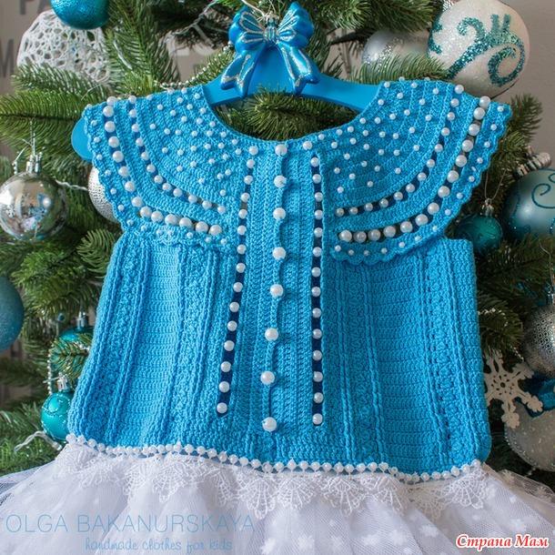 Нарядное платье с бусинами и юбкой-пачкой