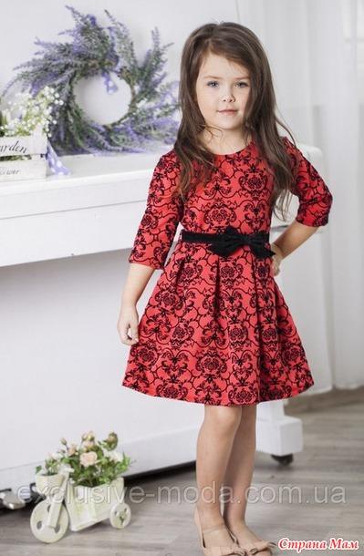 Помогите найти выкройку платья для девочки на рост 110-116 см ... | 610x399