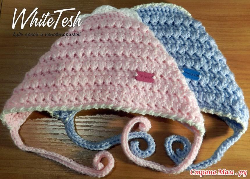 чепчики для новорожденного крючком вязание для детей страна мам
