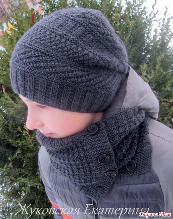 Вязание шапки для подростка и мужчины. Схема вязания 47