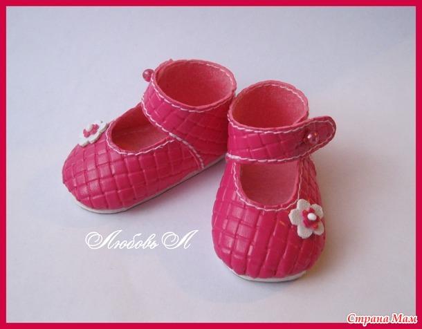 """Мини МК """"Туфли с ремешком"""" для подружек Paola Reina"""