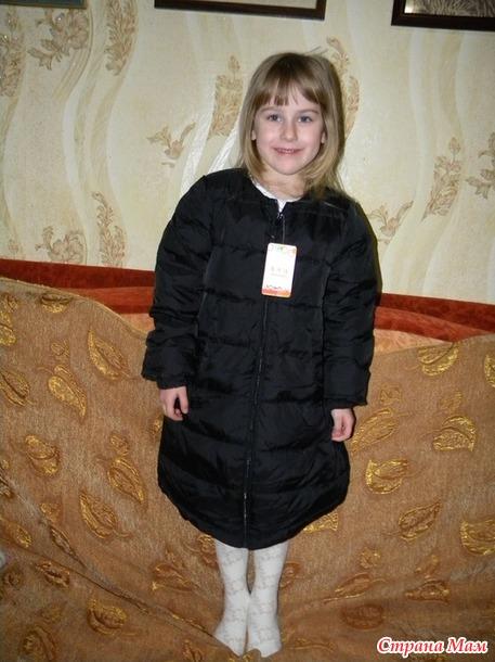 Куртка для девочки весенне- осенняя+