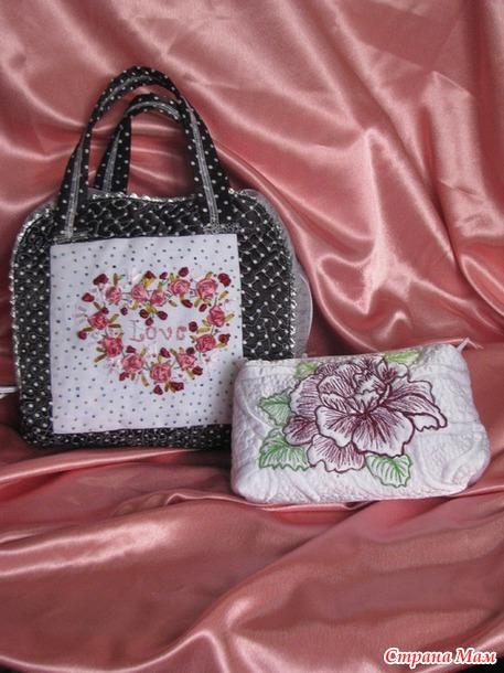 две сумки и косметичка