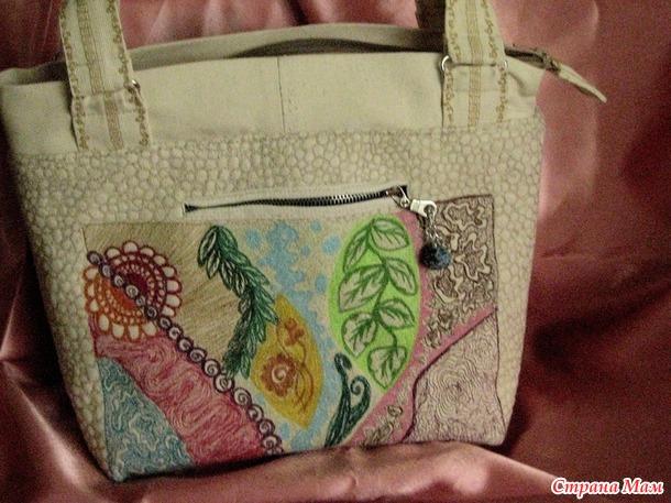 Три летние сумки