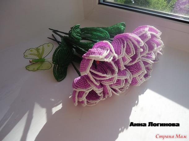 Бисерная оранжерея