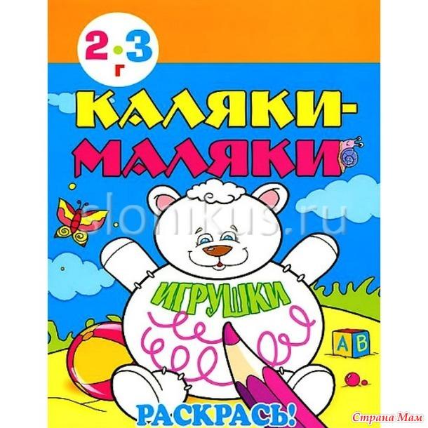 Реклама. Детские наборы для творчества. От 2 до 12 лет и старше. Россия.