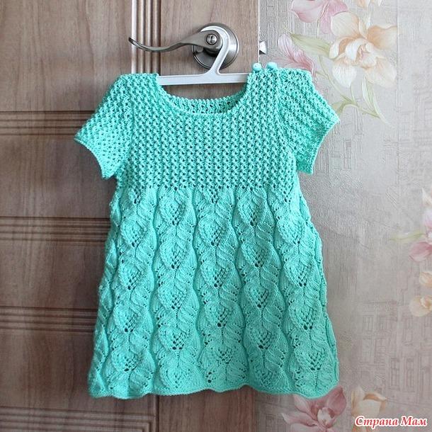Прелестное платьице для малышки 1-2 ЛЕТ.
