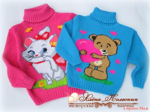 Детские свитерочки для двух сестричек.
