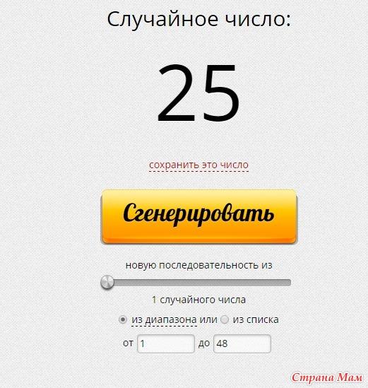 """Игра-онлайн № 5 """"ТОПовый хит"""". ИТОГИ с изменениями"""