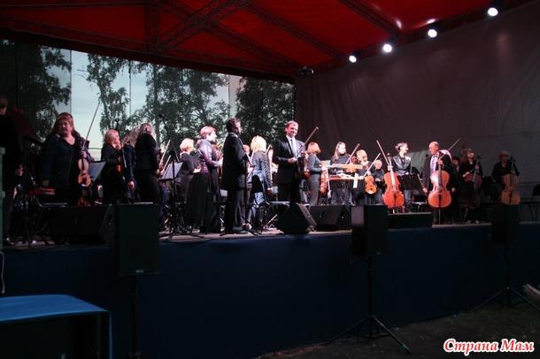 Большой симфонический парк в Омске. Фоторепортаж и небольшой КОНКУРС.