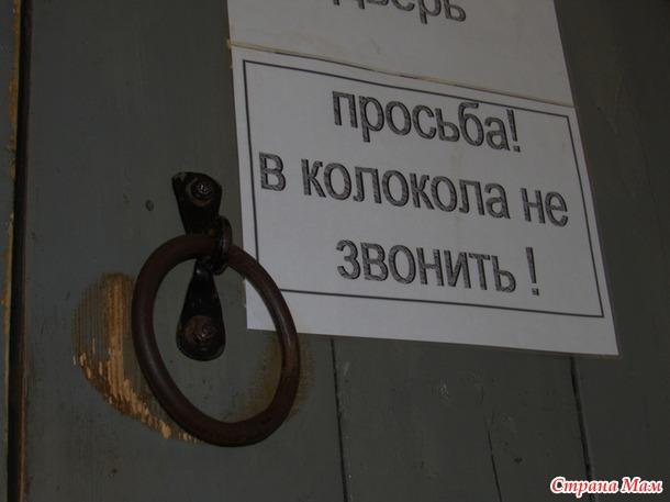 Юрьев - Польский.   Путешествуем по России.