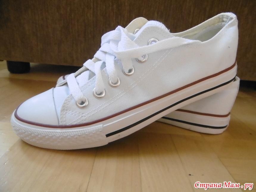 716e1c605 Пристрой обуви из закупки СП 33. Качественные кроссовки