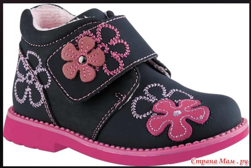 64f020f9d Реклама. Детская обувь Arial, Lapsi. Без ростовок. Украина ...