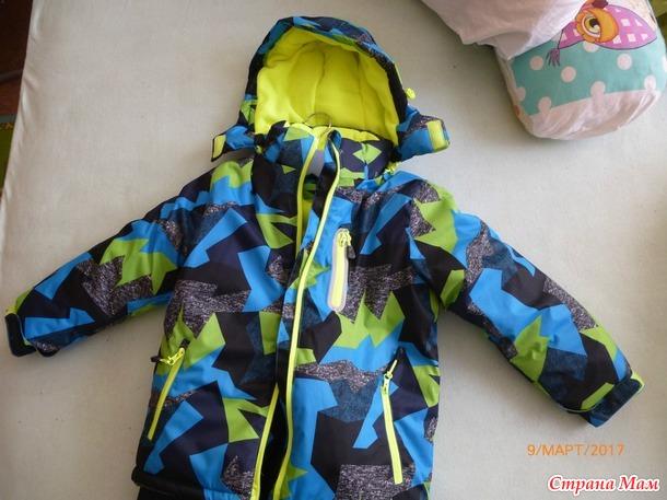 Зимние костюмы для мальчика+
