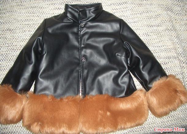 Куртка для дочки+