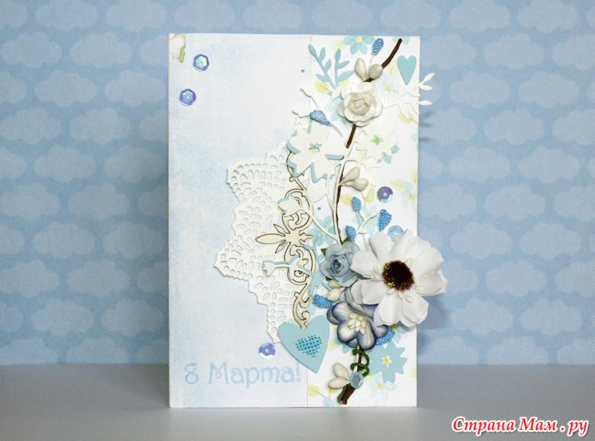 Гармоничная открытка, картинки для детей