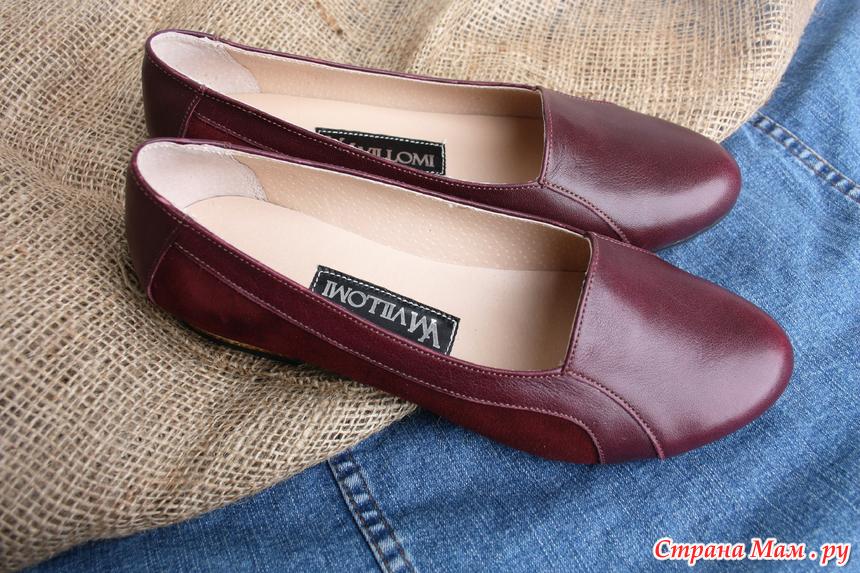 3b394b352e23 реклама перед Стопом. Кожаная женская обувь от Villomi. Много новинок.