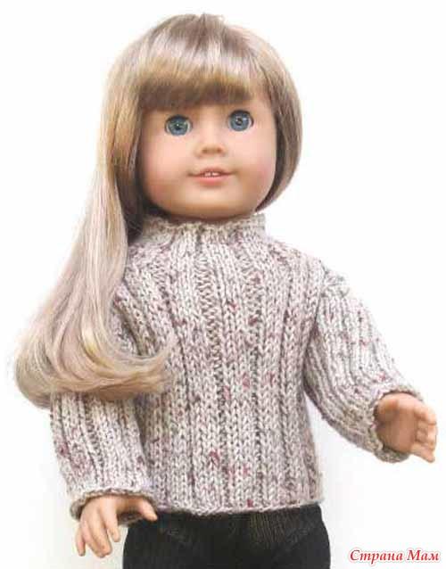 кофта для куклы картинки снабжена тесьмой для