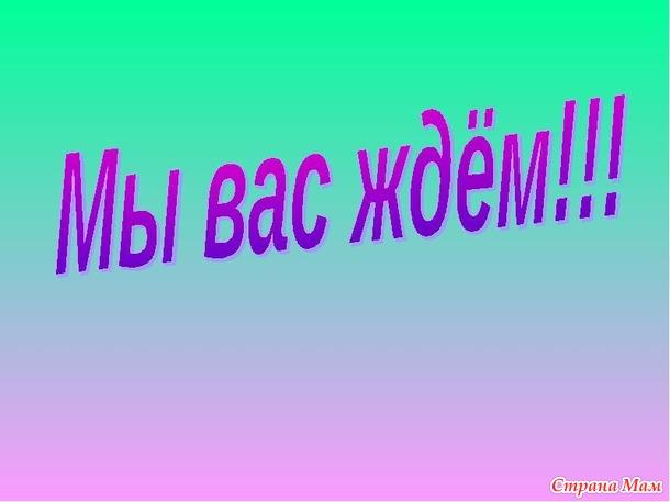 И снова... неповторимая госпожа КАУНИ!!! Реклама. Россия.