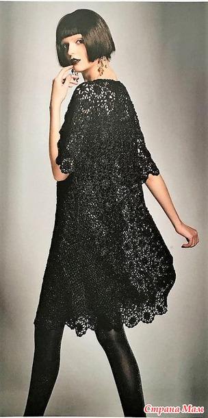 Платье крючком «Шелковая фантазия»