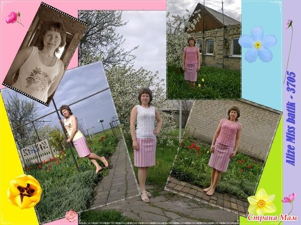 . Блузка из Alize Miss  к полосатой юбке ( Alize Miss batik - 3705)