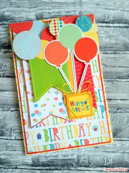 Как сделать открытку на день рождения своими руками мальчику 8 лет