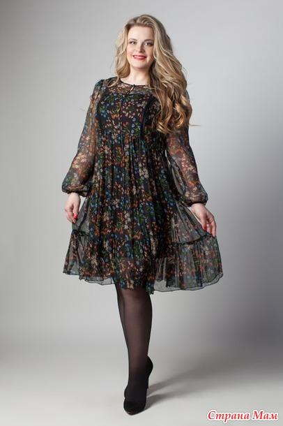 Каприз Магазин Турецкой Одежды Официальный Сайт Каталог