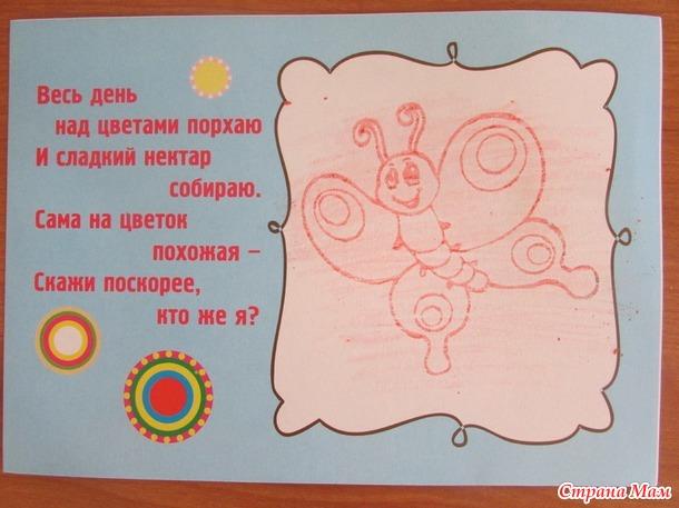 Реклама. Детские наборы для творчества. От 2 до 12 лет и старше. Раскраски, топиарий, изготовление объемных картин, открыток, игрушек. Лучшие идеи для подарков! Россия.