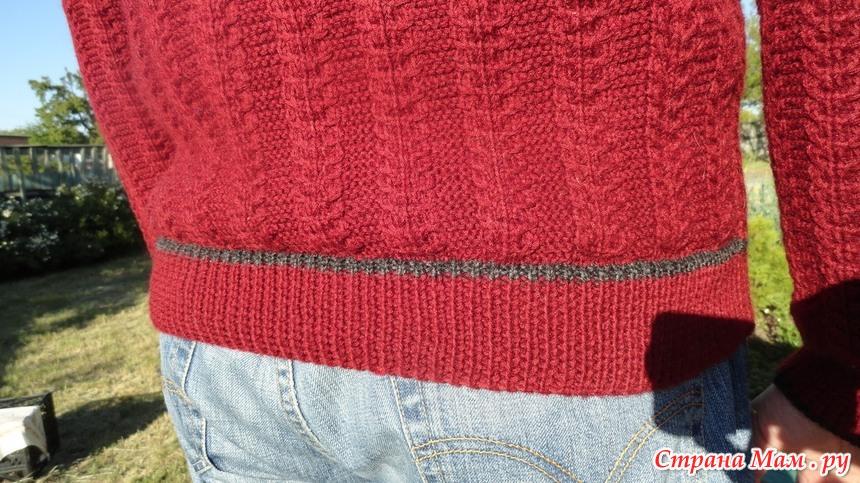 9d6244957e6f Мужской свитер с косами. - Вязание - Страна Мам