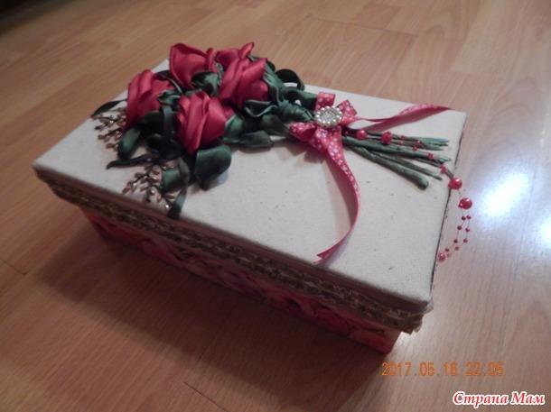 Подарочная коробка с вышивкой