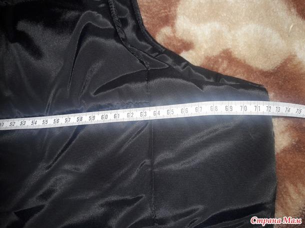ПРИСТРОЙ. Жилет черный стеганый 56 размера (большемерит на размер).