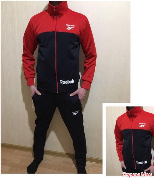 07d67a4b324e Выгодная спортивная одежда КОПИИ БРЕНДОВ!!! и не только, очень низкие цены!