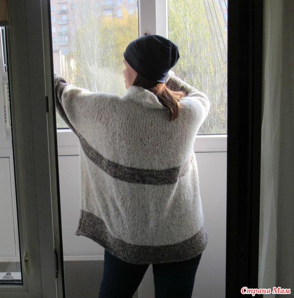 . Октябрьские свитерочки