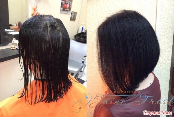 Об администраторе и волосах