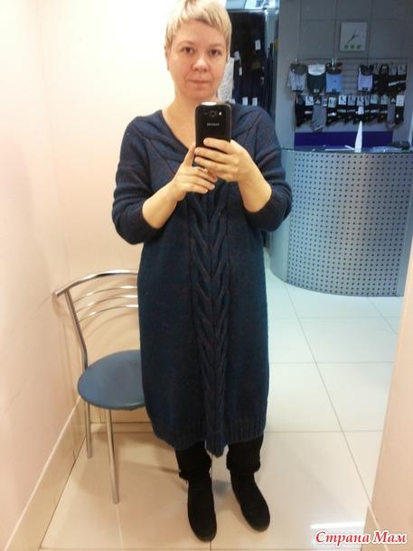 Длинное платье-свитер в стиле кэжуал, экстремальный оверсайз, спицами.