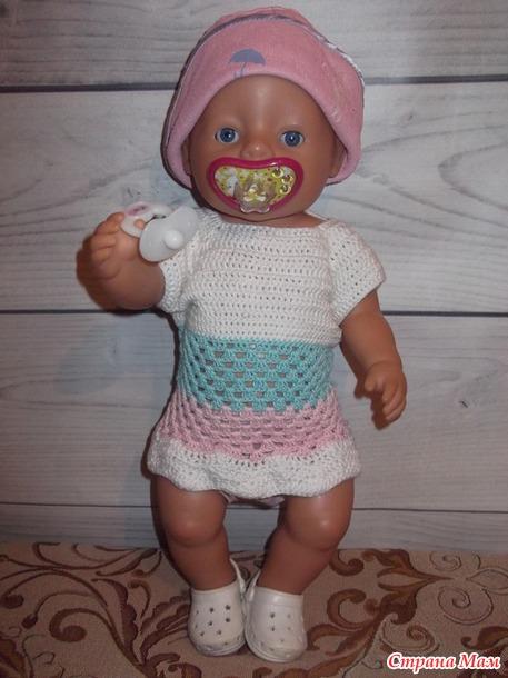 Обновочки для новой куколки