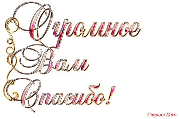 ВНИМАНИЕ!!! ФЕЕЧКИ нашего конкурса: День Рождения предстоит, самовар уже кипит, приглашает чай пить!