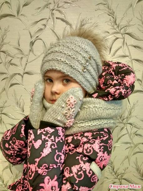 Зимний комплект. Шапка, снуд, варежки.