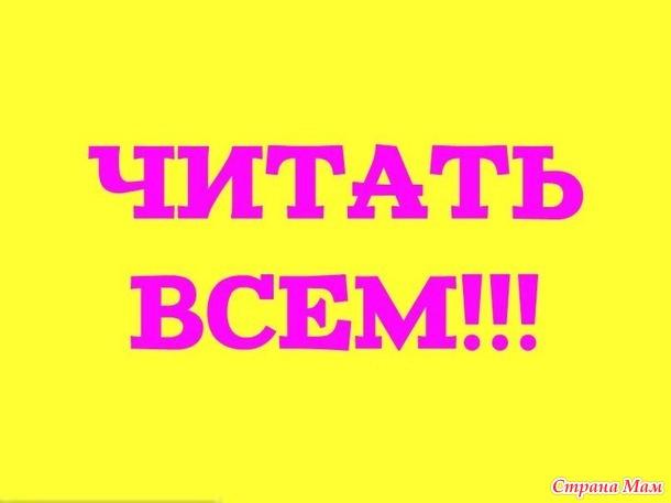 """Игра-онлайн №1 """"Жаркое лето"""" Играем... Детская"""