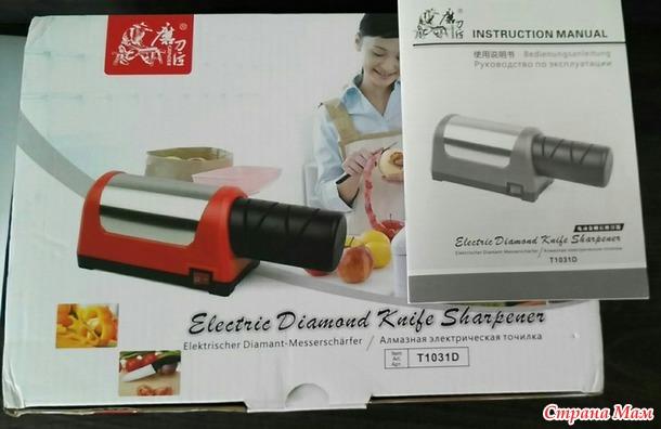 Электрическая ножеточка GRINDER+