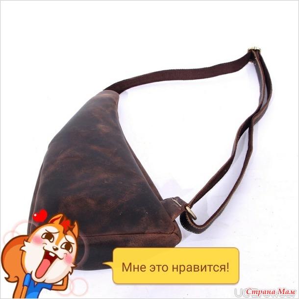 Раскрой мужской сумки