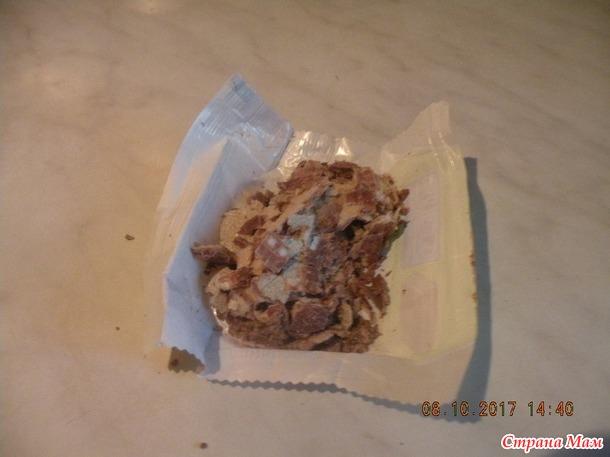 Тортик желейно-сметанный