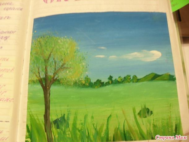 Пост №4 рисую