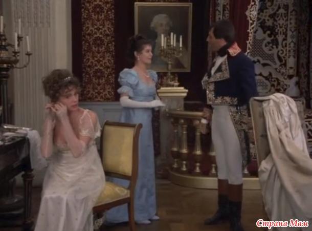 Наполеон и Жозефина. История любви / Napoleon and Josephine: A Love Story (1987)