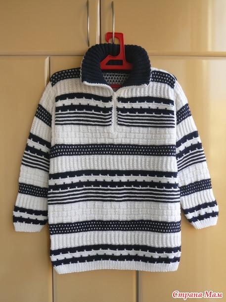 . Мужской пуловер