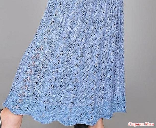. Длинная ажурная юбка спицами