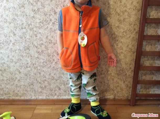 Флисовый жилет на мальчика+