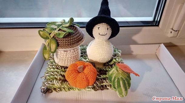 . Ждем Хэллоуин. Осенний конкурс