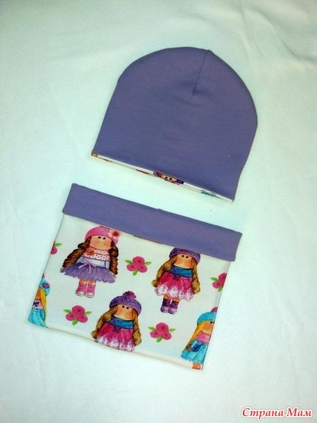 Мк по шитью трикотажной шапочки и снуда.