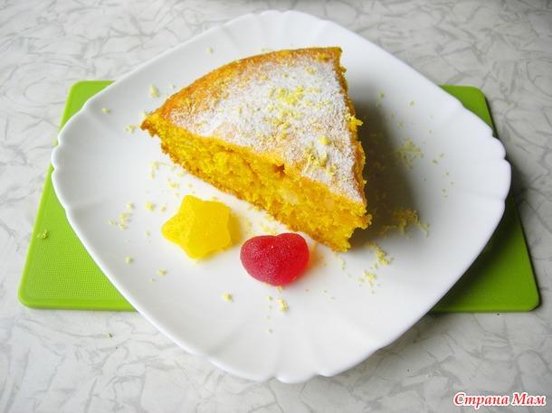 Тыквенный пирог с цитрусовым вкусом. Самый простой рецепт!